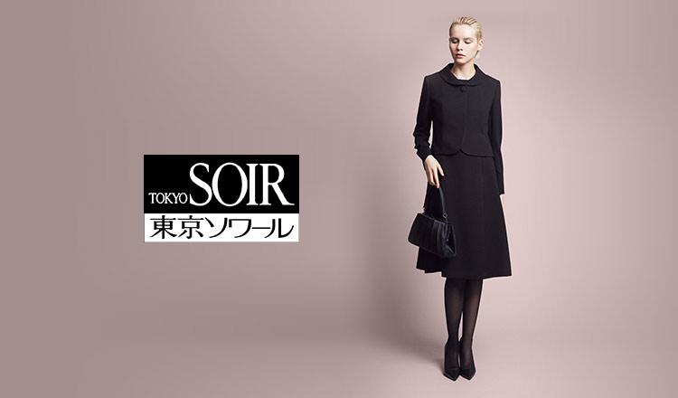 TOKYO SOIR(東京ソワール)