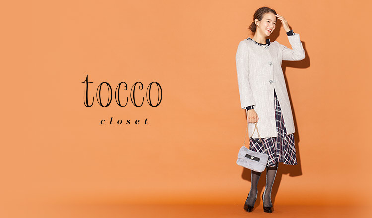 TOCCO CLOSET and more