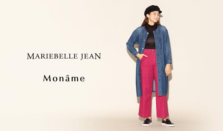 MARIEBELLE JEAN / MONAME