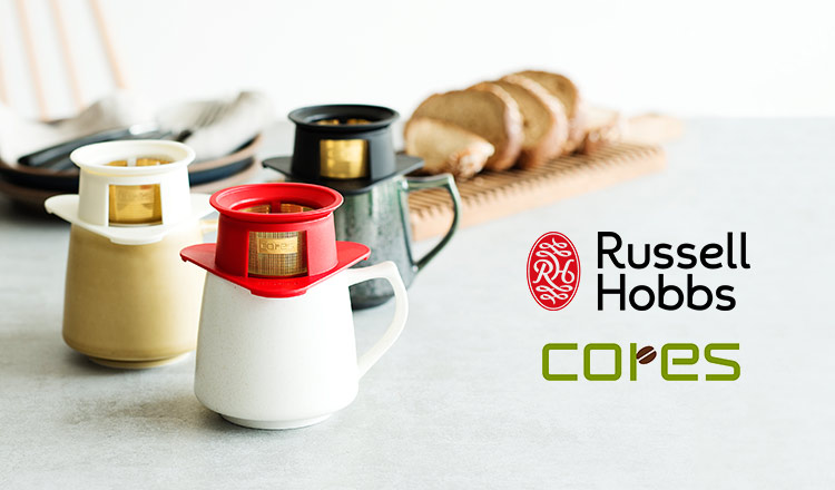 Russell Hobbs/cores