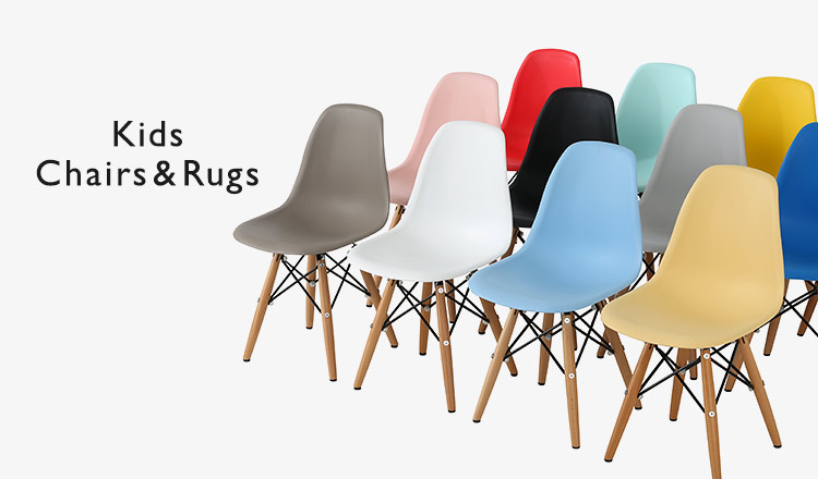 Kids Chairs & Rugs