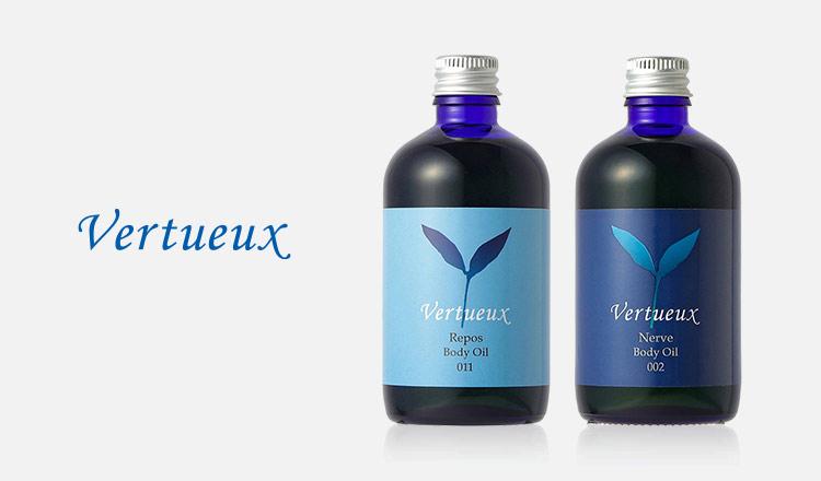 Vertueux-100%有機原材料のアロマセラピーオイル-