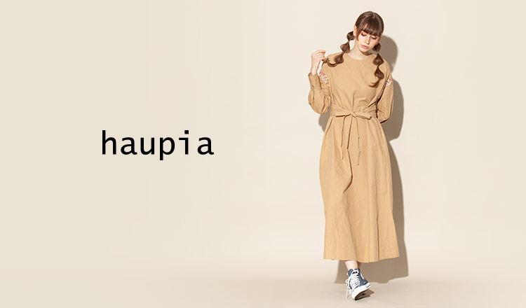 HAUPIA(ハウピア)