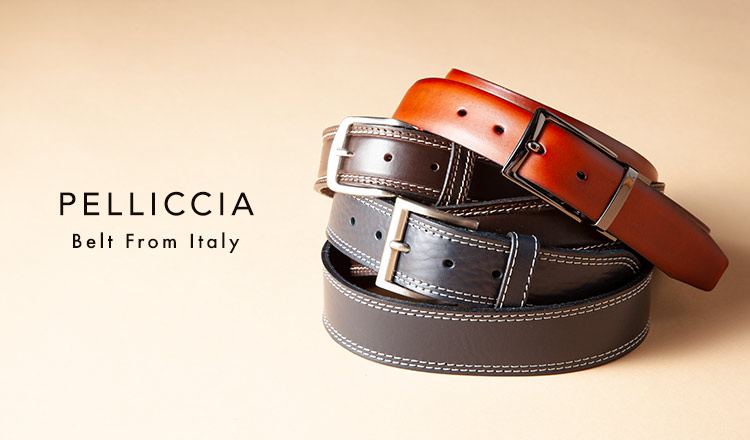 Gentleman's BELT From Italy : PELLICCIA