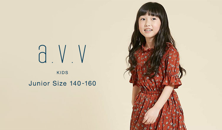 a.v.v Kids -Junior Size 140-160-