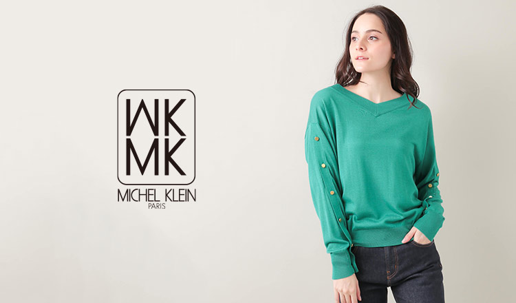 MK MICHEL KLEIN