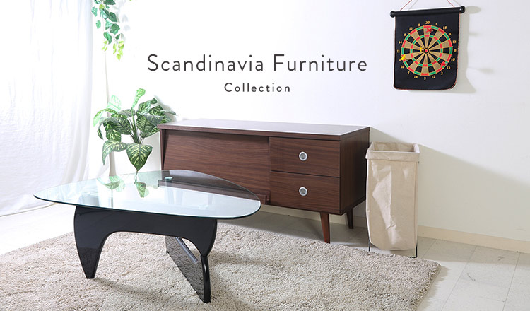 Scandinavia Furniture Collection