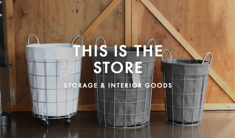 THIS IS THE STORE-STORAGE & FABRIC-