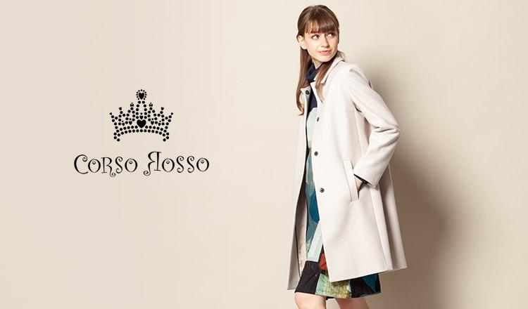 CORSO ROSSO -MAX87%OFF-