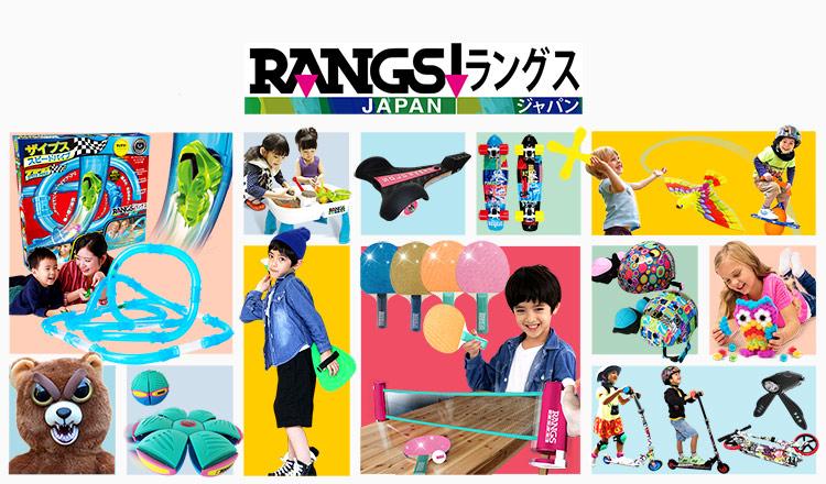 Rangs Toys