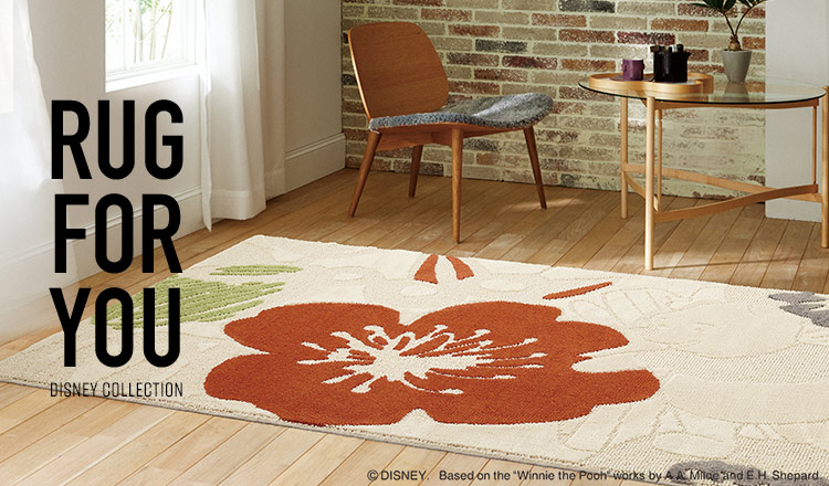 RUG FOR YOU -Disney collection-