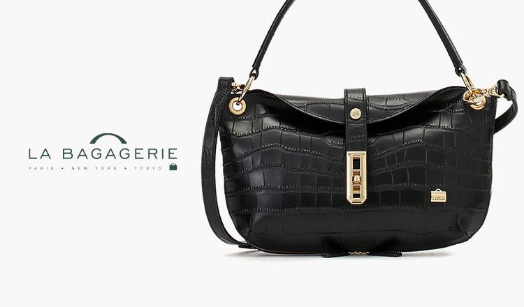 LA BAGAGERIE(ラ バガジェリー)