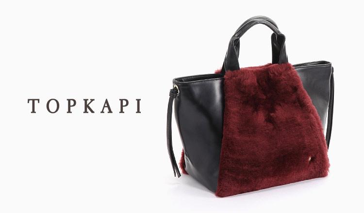 TOPKAPI(トプカピ)