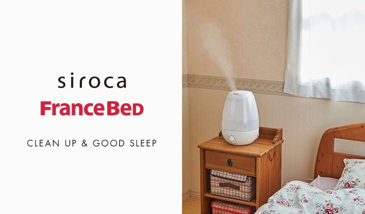 SIROCA/FRANCE BED -CLEAN UP & GOOD SLEEP-