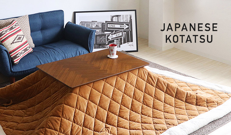 JAPANESE KOTATSU SELECTION