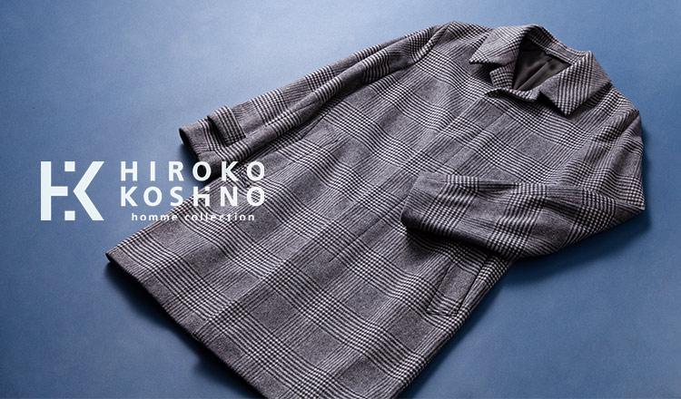 Special Price : HIROKO KOSHINO homme collection