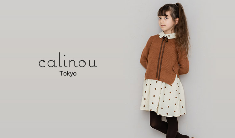 calinou(カリヌゥ)