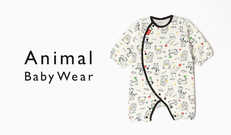 Animal Baby Wear Selection