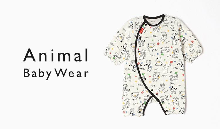 Animal Baby Wear Selection