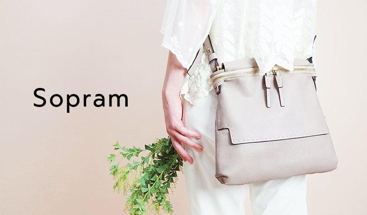 Sopram(ソプラム)