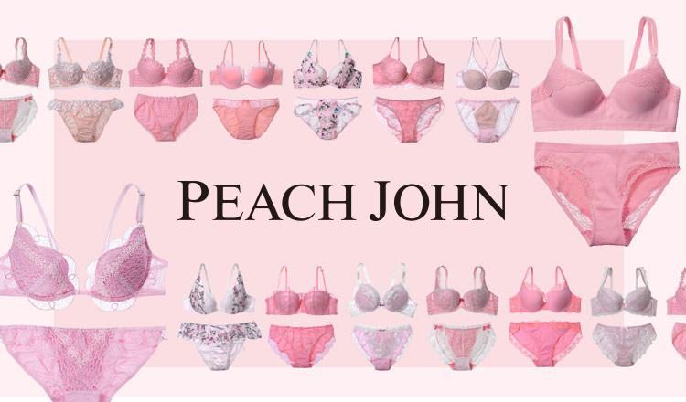 PEACH JOHN(ピーチ・ジョン)