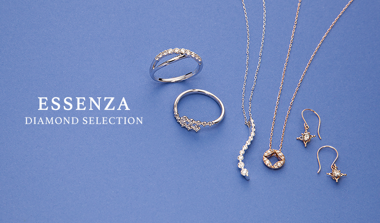 ESSENZA DIAMOND  SELECTION