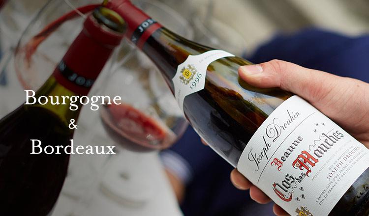 2019ボジョレヌーヴォ解禁!-Bourgogne&Bordeaux-