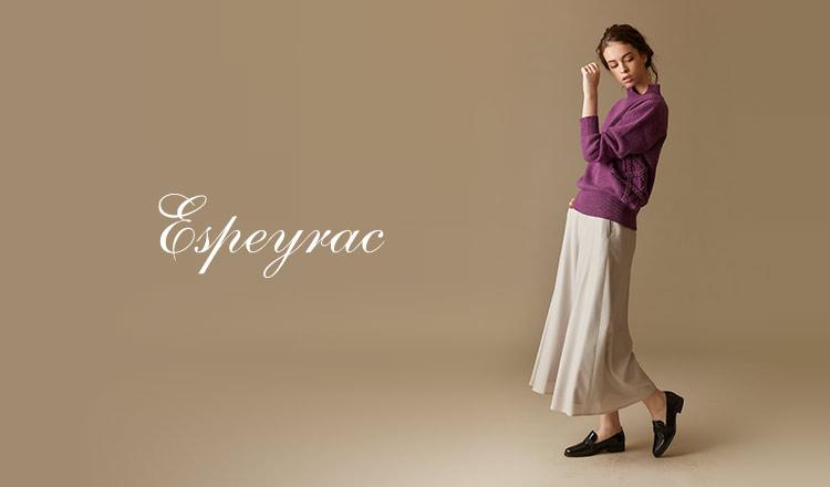ESPEYRAC(エスペラック)