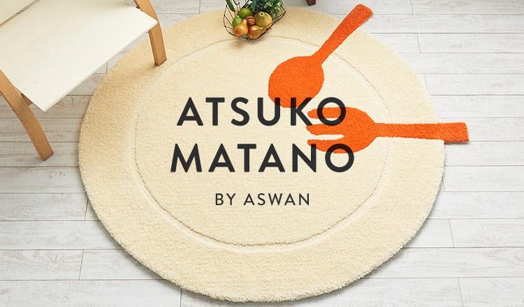 ATSUKO MATANO BY ASWAN