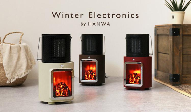 Winter electronics by HANWA