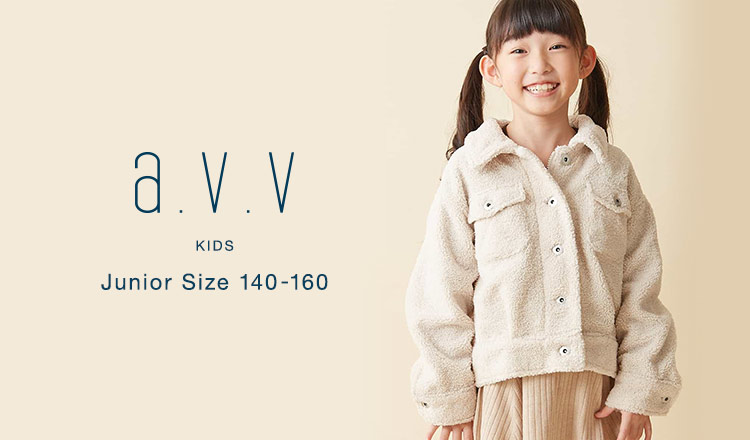 a.v.v Kids -Junior Size 140-160-