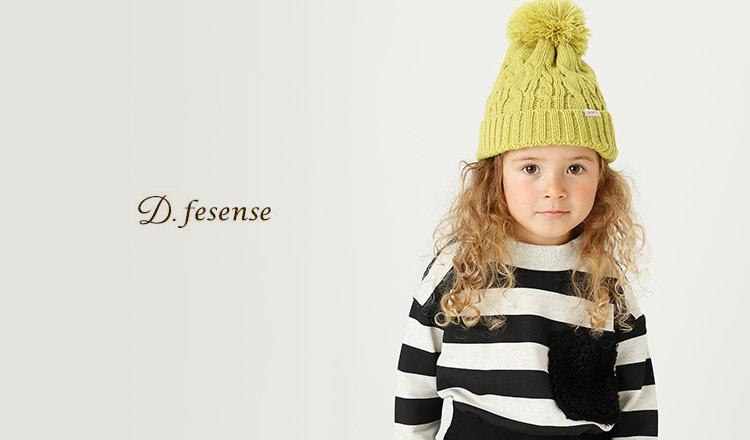 D.fesense(ディーフェセンス)