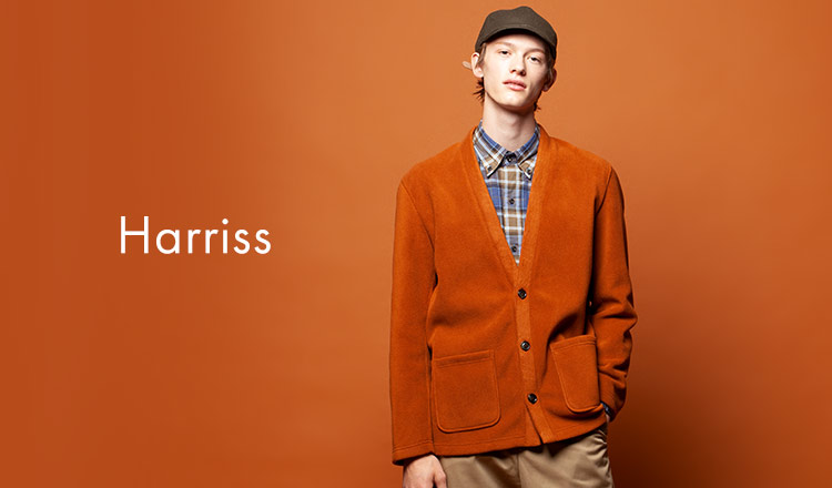 HARRISS(ハリス)