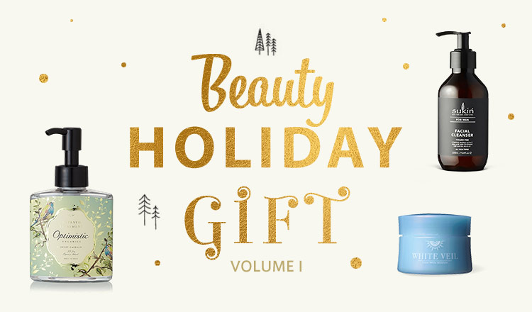 HOLIDAY GIFT BEAUTY Vo.1