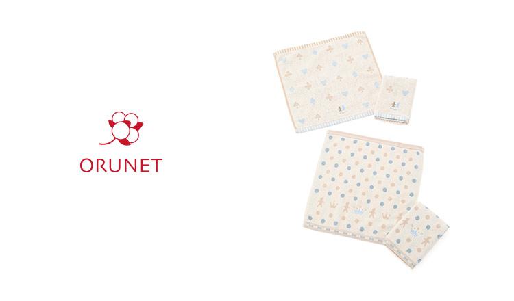 ORUNET -赤ちゃんにやさしい今治コットン-