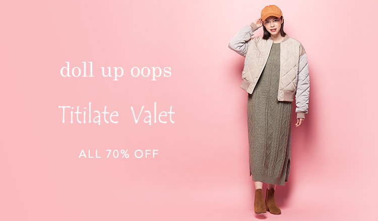 DOLL UP OOPS/TITILATE VALET -ALL70%OFF-