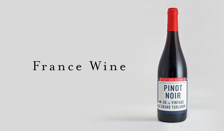 France Wine  Selection-大切な人と過ごす時間に-