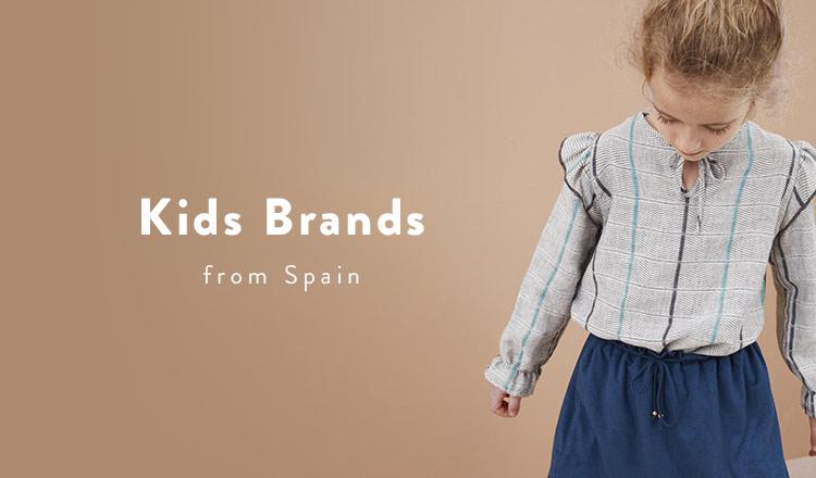 Kids Brands from Spain(キッズブランドフロムスペイン)