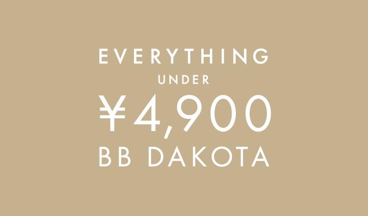 BB DAKOTA(ビービー ダコタ)