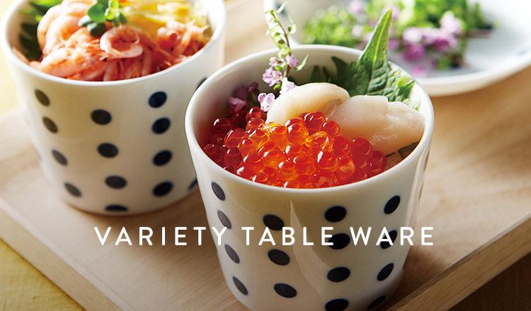 テーブルにSTORYを -Variety table ware-