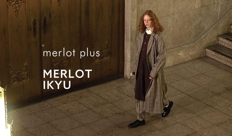 merlot plus -and-  MERLOT IKYU