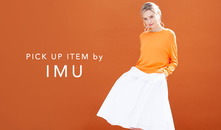 PICK UP ITEM by IMU