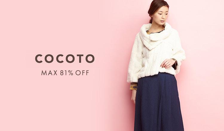 COCOTO -MAX81%OFF-