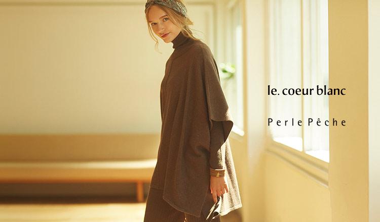 LE COEUR BLANC / PERLE PECHE -MAX82%OFF-