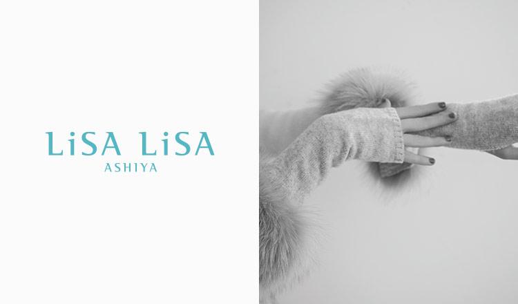 LISA LISA -MAX70%OFF-
