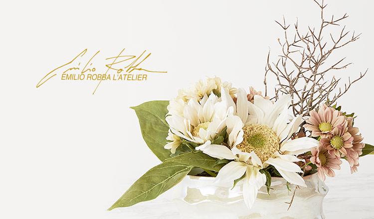 EMILIO ROBBA -Art Flower Gift-