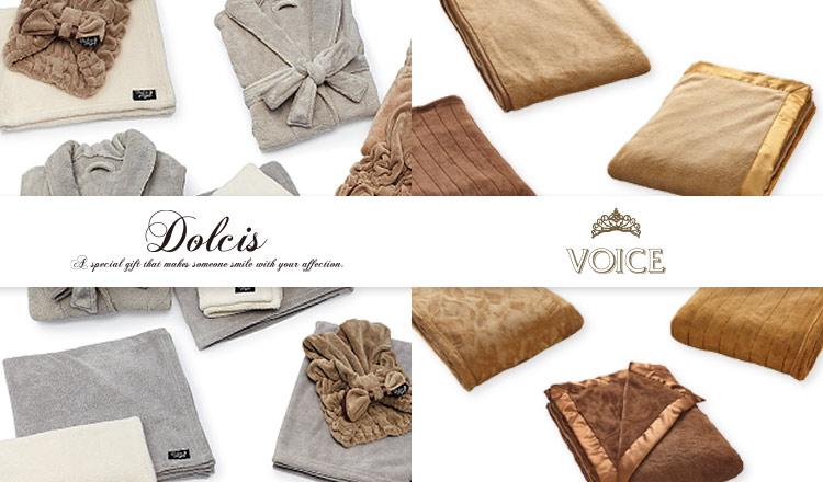 DOLCIS / VOICE