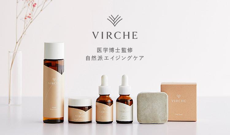 VIRCHE~医学博士監修/自然派エイジングケア~