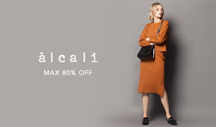 ALCALI -MAX80%OFF-