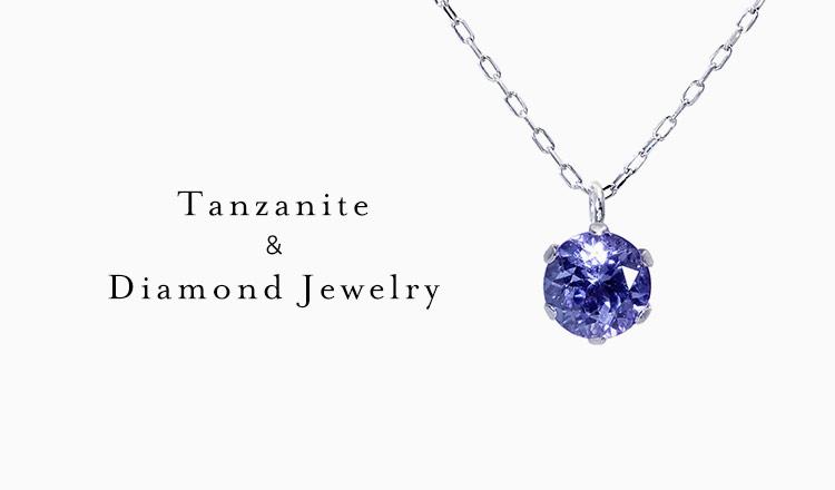 Tanzanite&Diamond Jewelry